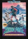 Shining Force: The Legacy of Great Intention '