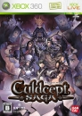 Culdcept SAGA for X360 Walkthrough, FAQs and Guide on Gamewise.co