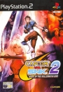 Capcom vs. SNK 2: Mark of the Millennium 2001 on PS2 - Gamewise
