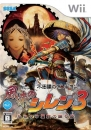 Shiren the Wanderer on Wii - Gamewise