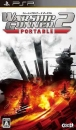 Warship Gunner 2 Portable on PSP - Gamewise