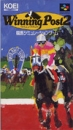 Winning Post 2 for SNES Walkthrough, FAQs and Guide on Gamewise.co