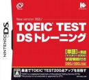 TOEIC Test Training DS | Gamewise