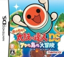 Gamewise Meccha! Taiko no Tatsujin Master DS: 7-tsu no Shima no Daibouken Wiki Guide, Walkthrough and Cheats