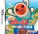 Meccha! Taiko no Tatsujin Master DS: 7-tsu no Shima no Daibouken