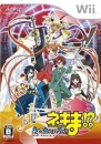 Mahou Sensei Negima!? Neo-Pactio Fight!! for Wii Walkthrough, FAQs and Guide on Gamewise.co