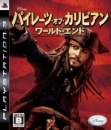 Pirates of the Caribbean: At World's End on PS3 - Gamewise