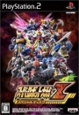 Super Robot Taisen Z Special Disc Wiki on Gamewise.co