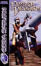 Panzer Dragoon for SAT Walkthrough, FAQs and Guide on Gamewise.co