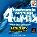 Gamewise BeatMania Append 4thMix: The beat goes on Wiki Guide, Walkthrough and Cheats