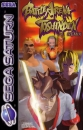 Battle Arena Toshinden Remix on SAT - Gamewise