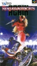 Ninja Warriors Wiki - Gamewise