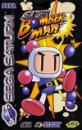 Saturn Bomberman on SAT - Gamewise
