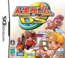 Jinsei Game DS [Gamewise]