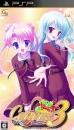 Canvas 3: Nanairo no Kiseki on PSP - Gamewise