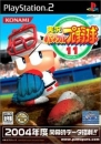 Jikkyou Powerful Pro Yakyuu 11 Wiki - Gamewise
