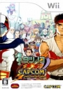 Tatsunoko vs. Capcom: Cross Generation of Heroes [Gamewise]