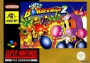 Super Bomberman 2 Wiki - Gamewise