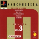 Namco Museum Vol.3 for PS Walkthrough, FAQs and Guide on Gamewise.co