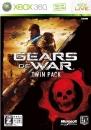 Gears of War Twin Pack