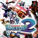 Digimon World 2 on PS - Gamewise