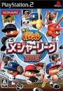 Jikkyou Powerful Major League 2009 Wiki - Gamewise