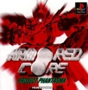 Armored Core: Project Phantasma on PS - Gamewise