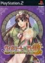 Violet no Atelier: Gramnad no Renkinjutsushi 2