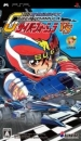 Shinseiki GPX Cyber Formula VS for PSP Walkthrough, FAQs and Guide on Gamewise.co