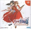 Gamewise Sakura Wars 4: Koi Seyo,Otome Wiki Guide, Walkthrough and Cheats