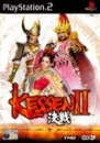 Kessen II on PS2 - Gamewise