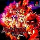AbalaBurn boxart at gamrReview
