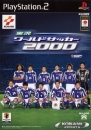International Superstar Soccer 2000 on PS2 - Gamewise