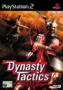 Dynasty Tactics Wiki - Gamewise