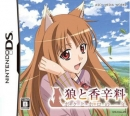 Ookami to Koushinryou: Boku to Horo no Ichinen for DS Walkthrough, FAQs and Guide on Gamewise.co