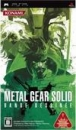 Metal Gear Solid: Digital Graphic Novel 2: Sons of Liberty (duplicate)