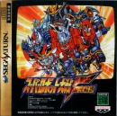 Super Robot Taisen F Kanketsuhen for SAT Walkthrough, FAQs and Guide on Gamewise.co