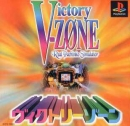 Victory Zone on PS - Gamewise