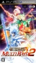 Shin Sangoku Musou: Multi Raid 2 on PSP - Gamewise