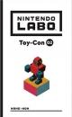Nintendo Labo: Toy-Con 02 Robot Kit