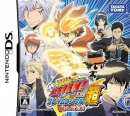 Katekyoo Hitman Reborn! DS: Flame Rumble Hyper - Moeyo Mirai on DS - Gamewise
