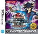 Yu-Gi-Oh! 5D's World Championship 2010 Reverse of Arcadia for DS Walkthrough, FAQs and Guide on Gamewise.co