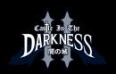Castle in the Darkness II
