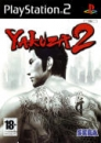 Yakuza 2 Wiki on Gamewise.co