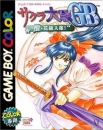 Sakura Wars GB | Gamewise