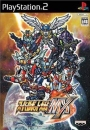 Super Robot Taisen MX | Gamewise