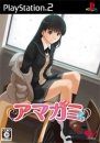 Amagami on PS2 - Gamewise