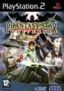Phantasy Star Universe [Gamewise]