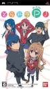 ToraDora Portable! on PSP - Gamewise