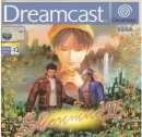 Shenmue II on DC - Gamewise